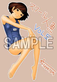 ファイル 7841-4.jpg