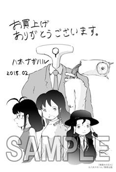 ファイル 7873-3.jpg