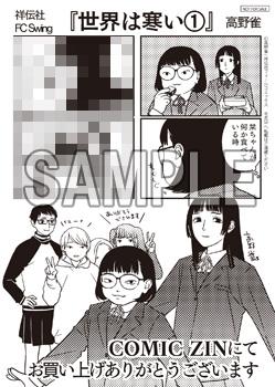 ファイル 7897-2.jpg