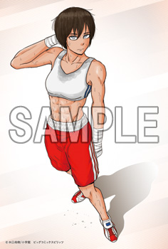 ファイル 7904-2.jpg
