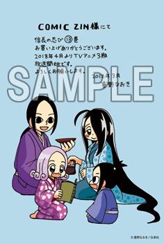 ファイル 7979-3.jpg