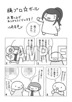 ファイル 8002-2.jpg