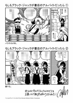 ファイル 8055-2.jpg