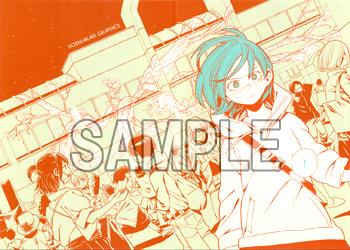 ファイル 8110-4.jpg