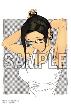 ファイル 8135-5.jpg