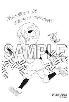 ファイル 8137-4.jpg