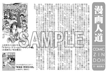 ファイル 8291-2.jpg