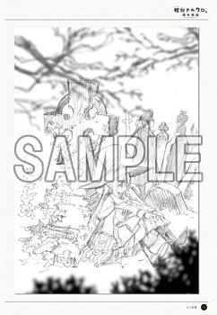 ファイル 8359-4.jpg