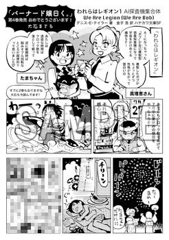 ファイル 8368-4.jpg