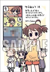 ファイル 839-2.jpg