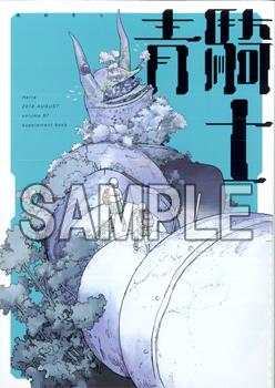 ファイル 8422-2.jpg