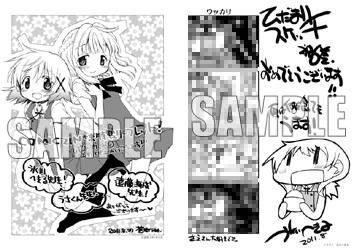 ファイル 986-3.jpg