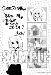 ファイル 994-3.jpg