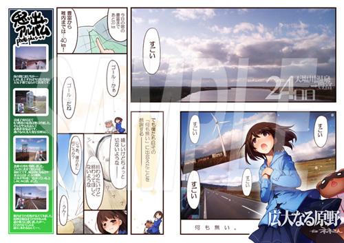 ファイル 2-4.jpg